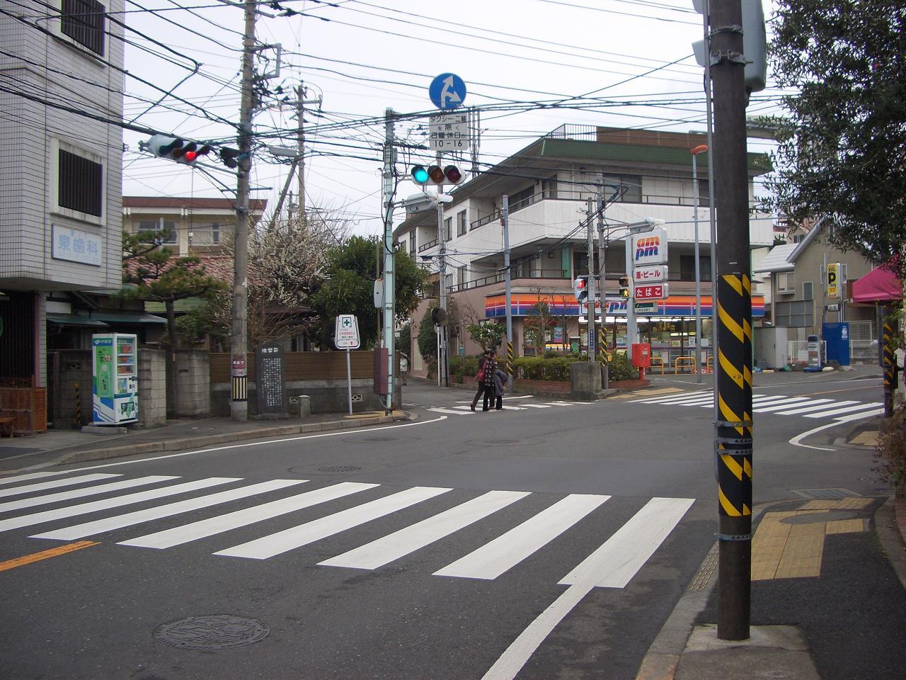 鎌倉十橋~筋違橋: 御成不動産日...